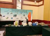 Longrayfog Exhibition Booth Photos